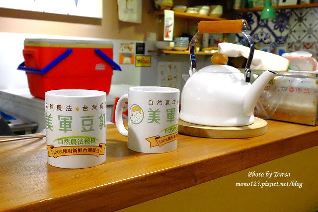 1441211967 3434412305 - 西區豆花│美軍豆乳冰.標榜使用100%台灣黃豆製成的豆漿、豆花,果真是濃、醇、香~