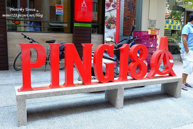 1441727599 2931970421 - Ping18 Bistro日法輕食.融合日式和法式的輕食料理,餐點選擇性多又美味