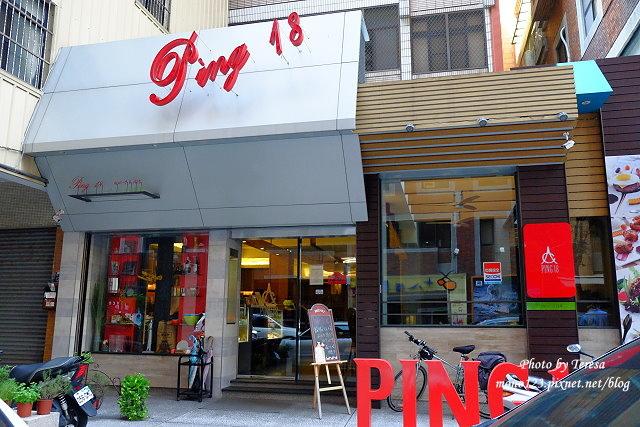 1441727601 1930827737 - Ping18 Bistro日法輕食.融合日式和法式的輕食料理,餐點選擇性多又美味