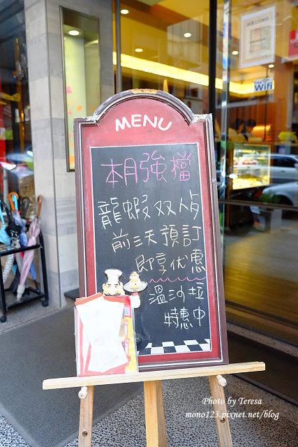 1441727602 1994811309 - Ping18 Bistro日法輕食.融合日式和法式的輕食料理,餐點選擇性多又美味