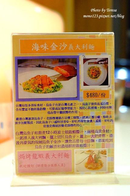 1441727617 4031847386 - Ping18 Bistro日法輕食.融合日式和法式的輕食料理,餐點選擇性多又美味