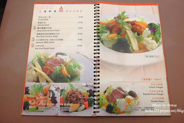 1441727622 3951009535 - Ping18 Bistro日法輕食.融合日式和法式的輕食料理,餐點選擇性多又美味