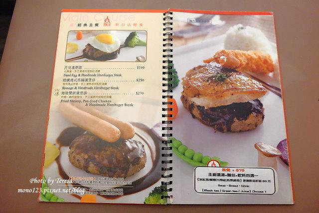 1441727625 1450296871 - Ping18 Bistro日法輕食.融合日式和法式的輕食料理,餐點選擇性多又美味