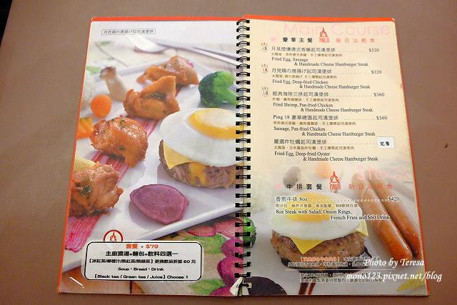1441727627 875708488 - Ping18 Bistro日法輕食.融合日式和法式的輕食料理,餐點選擇性多又美味