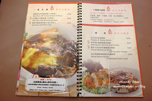 1441727628 1777159761 - Ping18 Bistro日法輕食.融合日式和法式的輕食料理,餐點選擇性多又美味