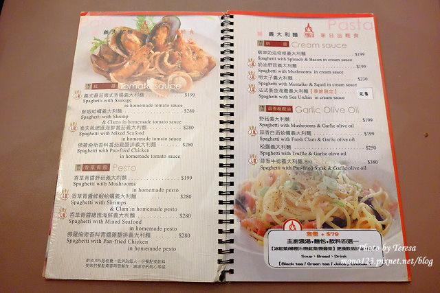 1441727630 1784418232 - Ping18 Bistro日法輕食.融合日式和法式的輕食料理,餐點選擇性多又美味