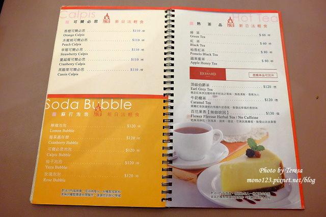 1441727632 4138173645 - Ping18 Bistro日法輕食.融合日式和法式的輕食料理,餐點選擇性多又美味