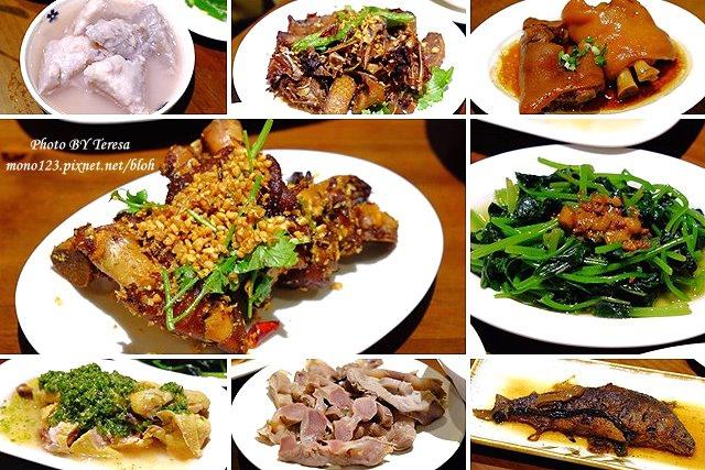 1441727976 2491438451 - 熱血採訪│新唐人御品豬腳,平價的中式料理,有家常小菜也有主廚推薦的避風塘豬腳,還有可以外帶的台灣真情懷古滷味
