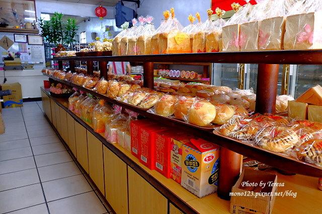 1441816347 2123102372 - 【東勢烘焙坊】美天蛋糕麵包店.老店新創意,偽裝成西瓜、奇異果的小月餅,相似度百分百,送禮自用兩相宜