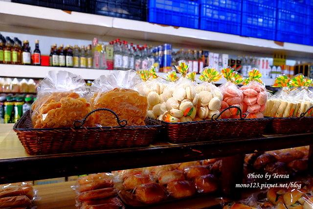 1441816350 2379574479 - 【東勢烘焙坊】美天蛋糕麵包店.老店新創意,偽裝成西瓜、奇異果的小月餅,相似度百分百,送禮自用兩相宜