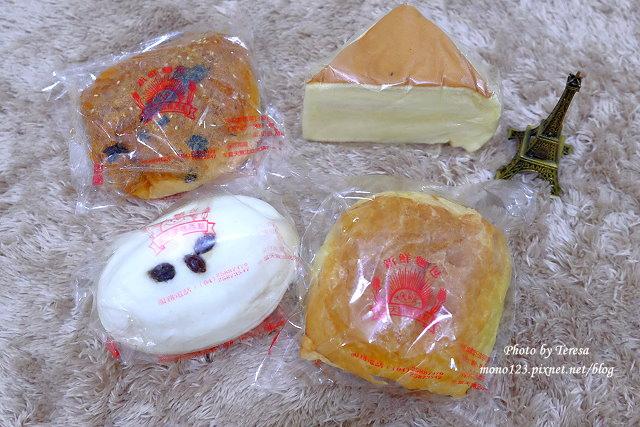 1441816384 2640844726 - 【東勢烘焙坊】美天蛋糕麵包店.老店新創意,偽裝成西瓜、奇異果的小月餅,相似度百分百,送禮自用兩相宜