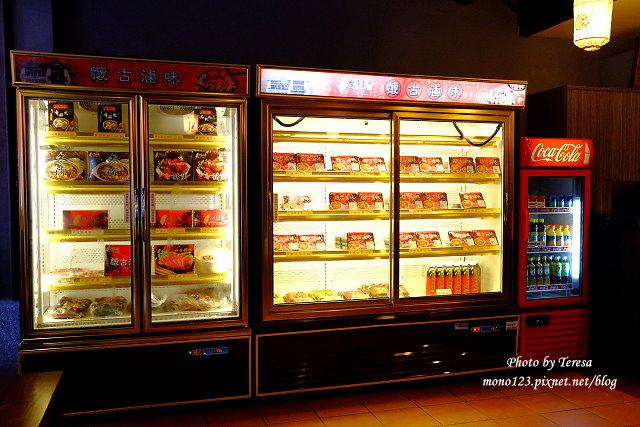 1441990483 2244131767 - 熱血採訪│新唐人御品豬腳,平價的中式料理,有家常小菜也有主廚推薦的避風塘豬腳,還有可以外帶的台灣真情懷古滷味