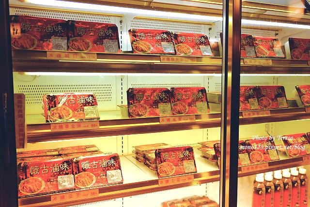 1441990485 1590774805 - 熱血採訪│新唐人御品豬腳,平價的中式料理,有家常小菜也有主廚推薦的避風塘豬腳,還有可以外帶的台灣真情懷古滷味