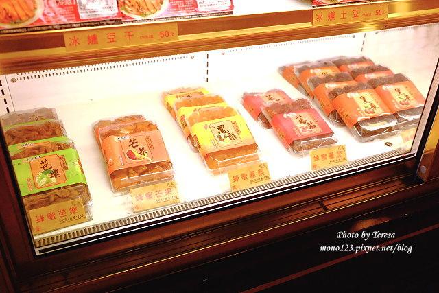 1441990486 2538793340 - 熱血採訪│新唐人御品豬腳,平價的中式料理,有家常小菜也有主廚推薦的避風塘豬腳,還有可以外帶的台灣真情懷古滷味