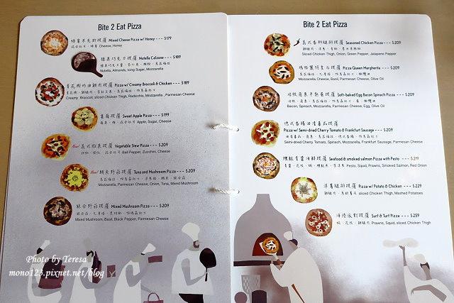 1444151531 3810784898 - 【台中西區.義式餐廳】薄多義義式手工披薩  Bite 2 eat.高雄來的平價義式餐廳,吸引人的除了餐點,還有那打造成歐洲街道的環境