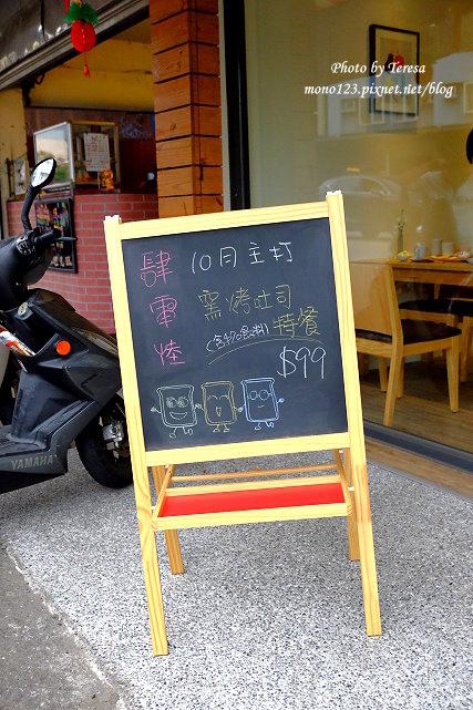 1445474315 766448672 - 大坑咖啡│肆零陸 咖啡.擂茶.手作點心.大坑新開幕的咖啡館,以自家出產的擂茶為主題,非常的有特色