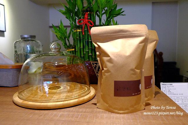 1445474329 1112466745 - 大坑咖啡│肆零陸 咖啡.擂茶.手作點心.大坑新開幕的咖啡館,以自家出產的擂茶為主題,非常的有特色