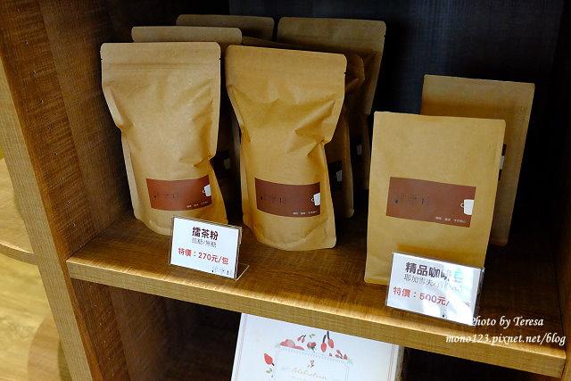1445474332 824303747 - 大坑咖啡│肆零陸 咖啡.擂茶.手作點心.大坑新開幕的咖啡館,以自家出產的擂茶為主題,非常的有特色