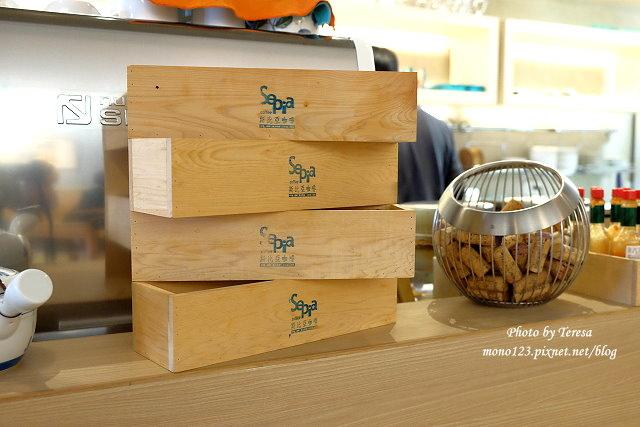 1459871250 340585054 - 【台中豐原】斯比亞咖啡.新環境新氣象,環境寬敞舒適,餐點選擇性變化多,質感也更好
