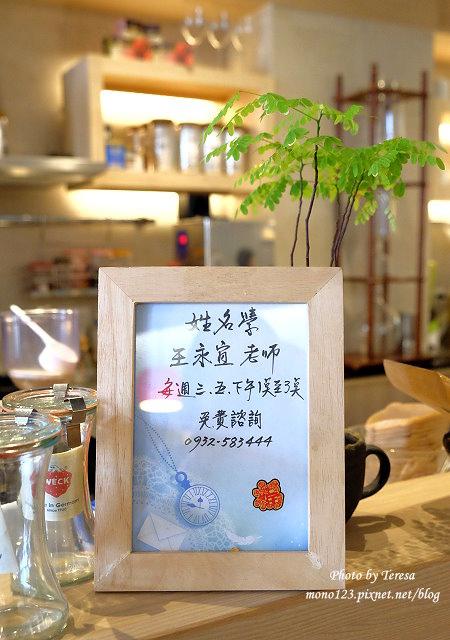 1459871254 1804072467 - 【台中豐原】斯比亞咖啡.新環境新氣象,環境寬敞舒適,餐點選擇性變化多,質感也更好