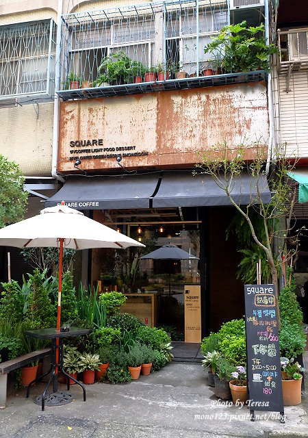 1459957614 4051450421 - 【台中西區.下午茶】Square Kitchen Coffee.以花藝空間為主題的咖啡館,簡約的清新設計風格,近科博館商圈