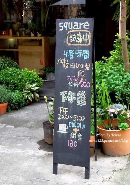 1459957616 1858347083 - 【台中西區.下午茶】Square Kitchen Coffee.以花藝空間為主題的咖啡館,簡約的清新設計風格,近科博館商圈