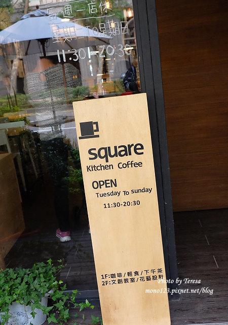 1459957619 600411834 - 【台中西區.下午茶】Square Kitchen Coffee.以花藝空間為主題的咖啡館,簡約的清新設計風格,近科博館商圈