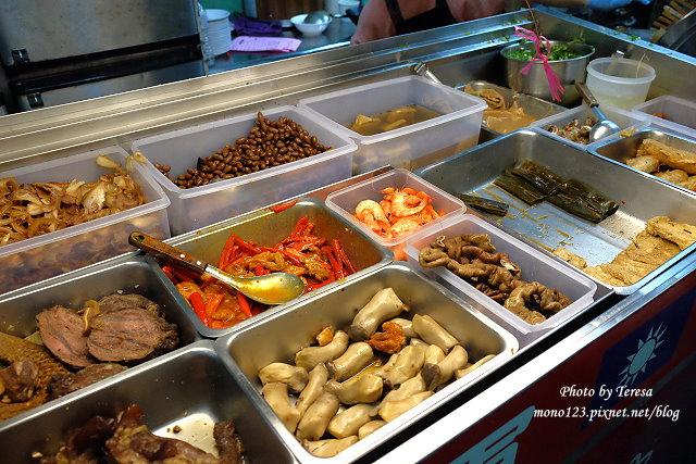 1459958515 820426647 - 陸軍小館│很有眷村味的麵食館,份量多口味好,滷味小菜應有盡有,用餐時段人氣滿滿