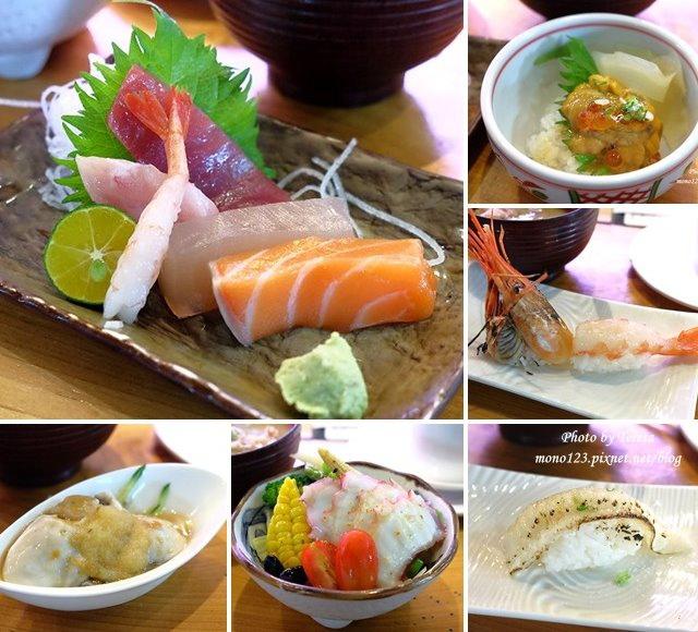 1460302411 4230147770 - 【台中北屯.日式料理】鵝房宮日式料理.N訪,美味好吃度依舊,吃完還是會想念