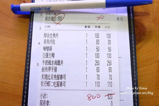 1460302417 1719516435 - 【台中北屯.日式料理】鵝房宮日式料理.N訪,美味好吃度依舊,吃完還是會想念