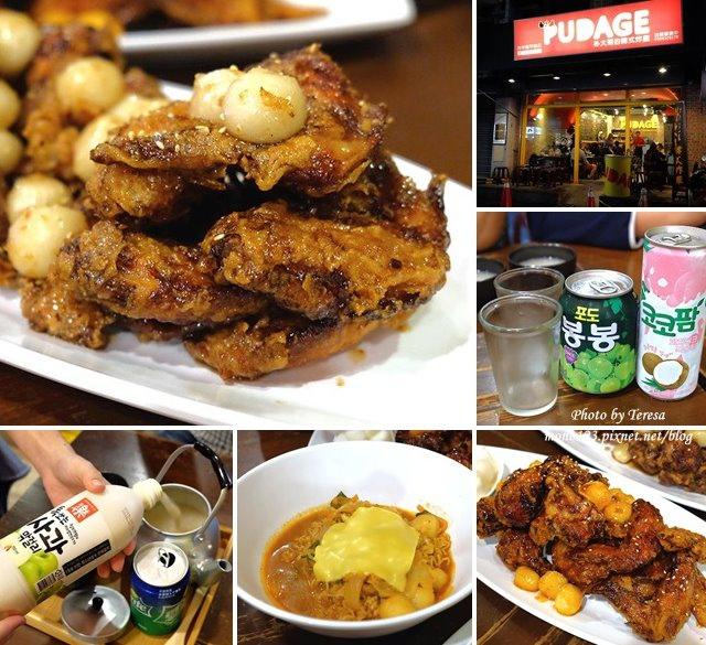 1461596622 3269120062 - 【台中逢甲】朴大哥的韓式炸雞.逢甲名店朴大哥搬新家囉,新店環境寬敞乾淨,炸雞一樣酥脆好吃,辣的不辣的通通有,還有甜甜的馬格利里酒
