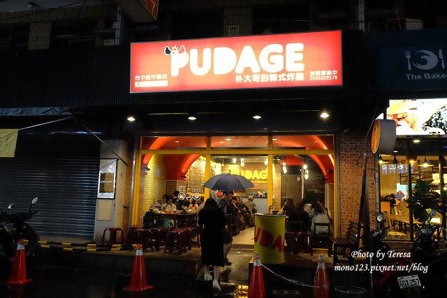 1461596623 3368207165 - 【台中逢甲】朴大哥的韓式炸雞.逢甲名店朴大哥搬新家囉,新店環境寬敞乾淨,炸雞一樣酥脆好吃,辣的不辣的通通有,還有甜甜的馬格利里酒