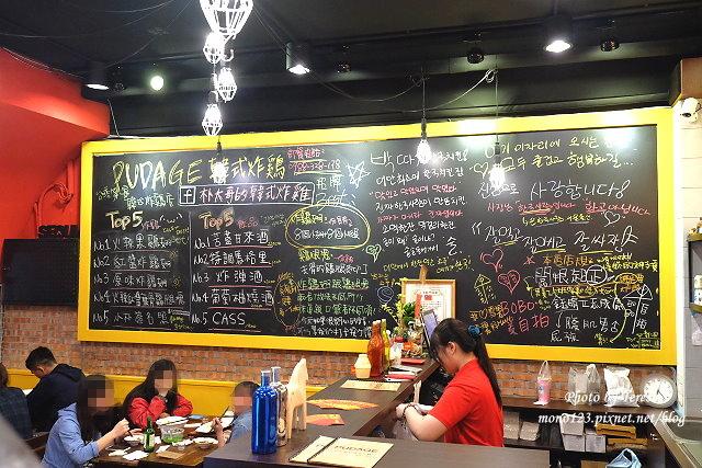 1461596633 974999932 - 【台中逢甲】朴大哥的韓式炸雞.逢甲名店朴大哥搬新家囉,新店環境寬敞乾淨,炸雞一樣酥脆好吃,辣的不辣的通通有,還有甜甜的馬格利里酒