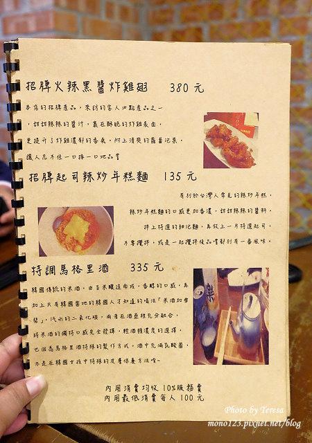 1461596652 3494210392 - 【台中逢甲】朴大哥的韓式炸雞.逢甲名店朴大哥搬新家囉,新店環境寬敞乾淨,炸雞一樣酥脆好吃,辣的不辣的通通有,還有甜甜的馬格利里酒