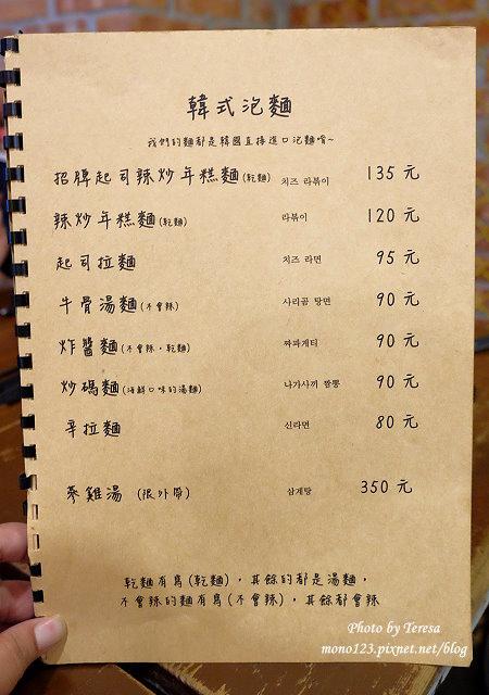 1461596655 452191491 - 【台中逢甲】朴大哥的韓式炸雞.逢甲名店朴大哥搬新家囉,新店環境寬敞乾淨,炸雞一樣酥脆好吃,辣的不辣的通通有,還有甜甜的馬格利里酒