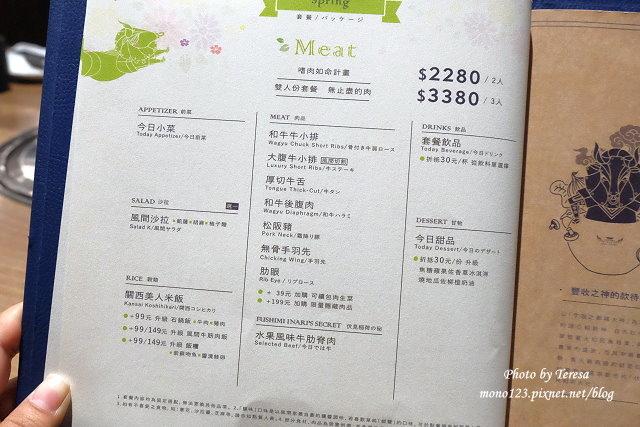 1461596717 755057280 - 【台中西區.燒烤】燒肉風間KAZAMA.公益路上以工業風格為主題的燒烤,食材新鮮有水準,雙人套餐份量多,吃好飽...