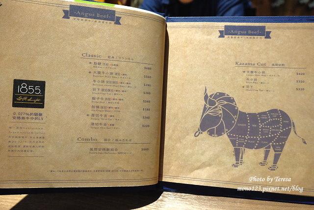 1461596720 2836430335 - 【台中西區.燒烤】燒肉風間KAZAMA.公益路上以工業風格為主題的燒烤,食材新鮮有水準,雙人套餐份量多,吃好飽...