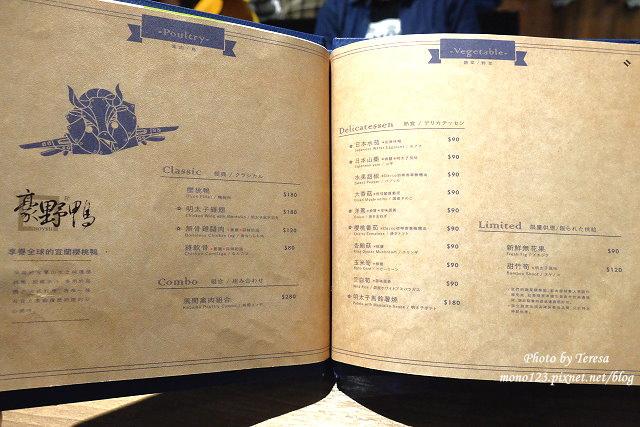 1461596723 1996591441 - 【台中西區.燒烤】燒肉風間KAZAMA.公益路上以工業風格為主題的燒烤,食材新鮮有水準,雙人套餐份量多,吃好飽...