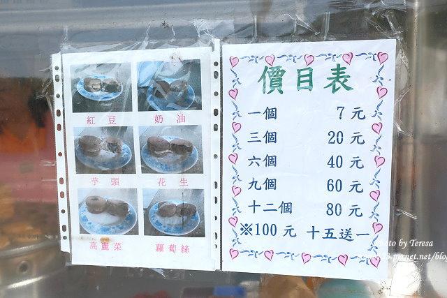 1462381415 2244561854 - 神岡紅豆餅.在地營業15年的好吃紅豆餅,共有六種口味,顆顆飽滿香氣足
