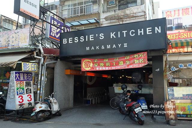 1463329245 75578912 - 【台中逢甲】MAK&MAY II‧BESSIE'S KITCHEN.逢甲超人氣簡餐餐廳,以歐姆蛋、咖哩烤飯和焗烤為主的平價的異國料理