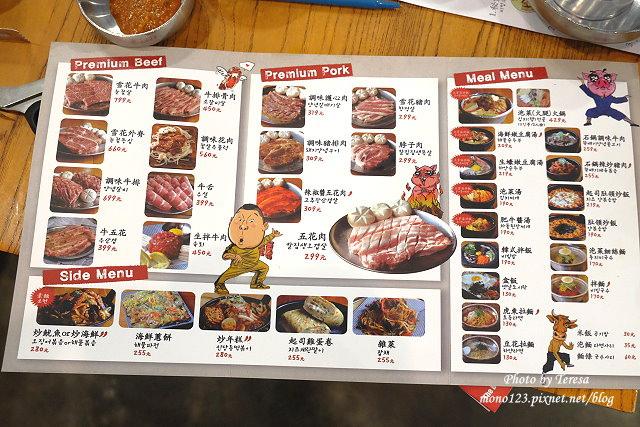 1463586737 2324685658 - 【台中北區.燒烤】姜虎東678白丁烤肉.姜虎東韓國烤肉台灣1號店,不用到韓國也可以吃到道地的韓國烤肉,除了牛肉價格高,其他都還算平價,非用餐時間來不用排隊