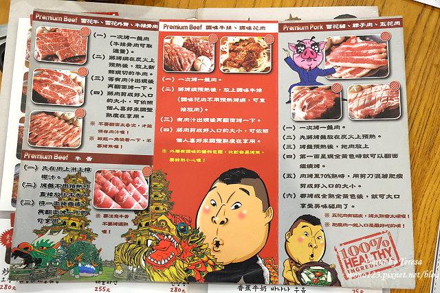 1463586741 2286909058 - 【台中北區.燒烤】姜虎東678白丁烤肉.姜虎東韓國烤肉台灣1號店,不用到韓國也可以吃到道地的韓國烤肉,除了牛肉價格高,其他都還算平價,非用餐時間來不用排隊