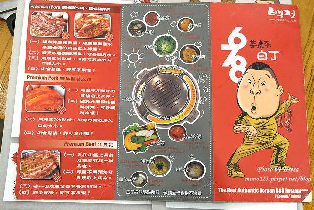 1463586742 925251070 - 【台中北區.燒烤】姜虎東678白丁烤肉.姜虎東韓國烤肉台灣1號店,不用到韓國也可以吃到道地的韓國烤肉,除了牛肉價格高,其他都還算平價,非用餐時間來不用排隊