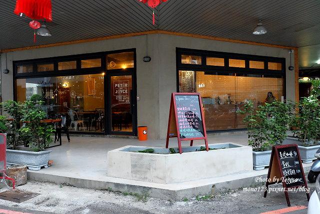 1464577985 556110682 - P&J's Pâtisserie 甜點工作室.甜點以塔類為主,近模範街