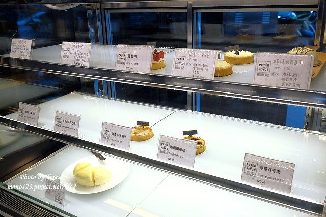 1464578009 3898206208 - P&J's Pâtisserie 甜點工作室.甜點以塔類為主,近模範街