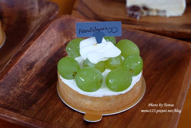 1464578026 3208598116 - P&J's Pâtisserie 甜點工作室.甜點以塔類為主,近模範街