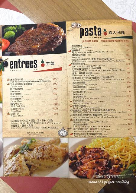 1464625084 309049104 - 【台中西屯.義式料理】milano 米蘭街義式小餐館.中科商圈義式餐廳,份量多、價格平實,只是這天吃到的燉飯和義大利麵都太軟…