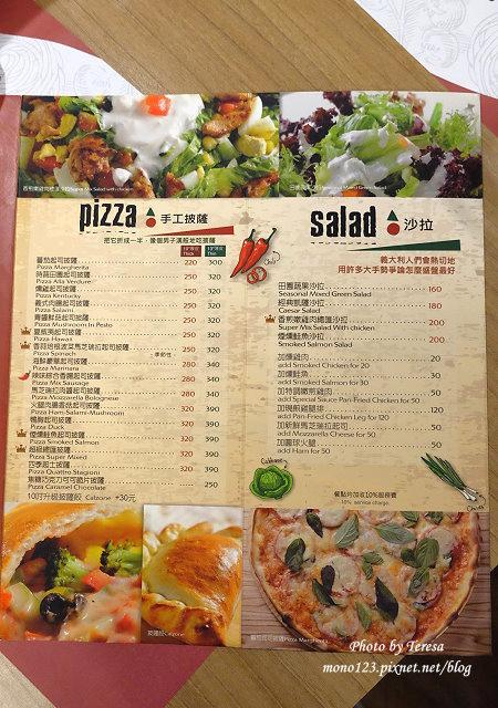 1464625086 1494102281 - 【台中西屯.義式料理】milano 米蘭街義式小餐館.中科商圈義式餐廳,份量多、價格平實,只是這天吃到的燉飯和義大利麵都太軟…