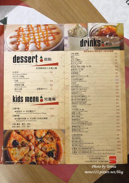 1464625088 917855997 - 【台中西屯.義式料理】milano 米蘭街義式小餐館.中科商圈義式餐廳,份量多、價格平實,只是這天吃到的燉飯和義大利麵都太軟…