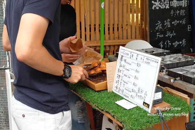 1464625120 3066171323 - 【台中西區】魚刺人雞蛋糕,口味多達6種,香氣濃郁一口接一口停不下來,一天只賣三個小時,賣完就收要買要快